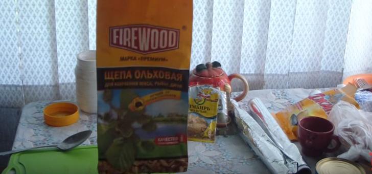 Щепа ольховая для копчения Firewood