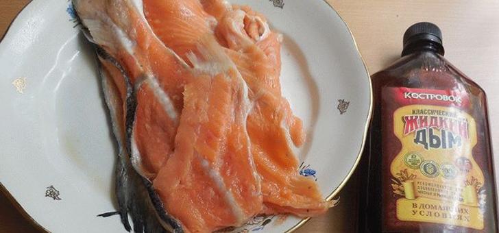 Красная рыба с жидким дымом