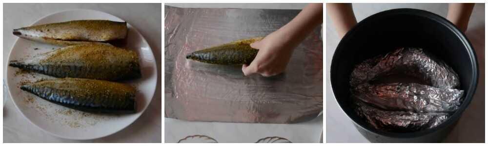 Копчение рыбы в мультиварке в фольге