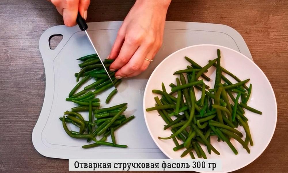 Нарезают фасоль